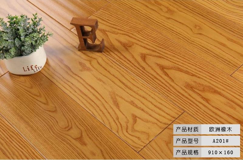 纯实木地板的颜色如何选,请看这里。
