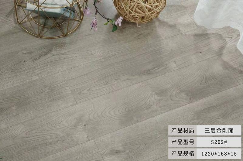 实木地板加盟的条件有哪些。